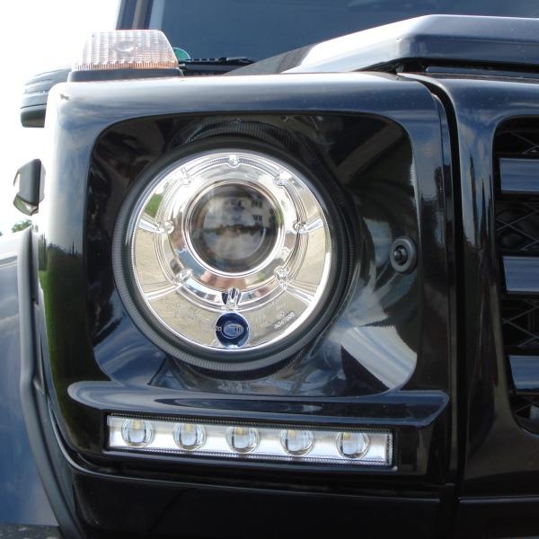 LED-Tagfahrlicht G 463 Originaloptik inkl. Halter+ Scheinwerferblenden (Satz)